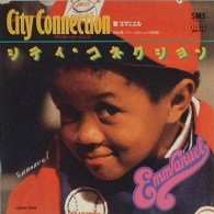 Emmanuel Lewis - City Connection (1981 July 5) - Japanese Single - Music, Song