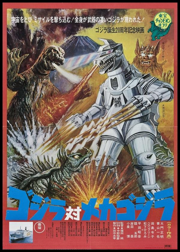 Godzilla vs. Mechagodzilla (Toho, 1974)