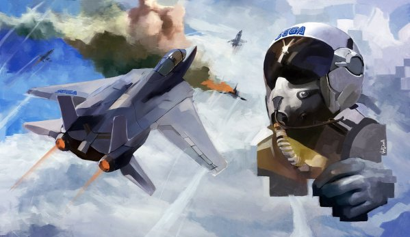 Afterburner By Vandrell - retro video game art