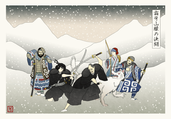 Jon Snow duels Qhorin Halfhand as wildlings look on - Game of Thrones Japanese Woodblock