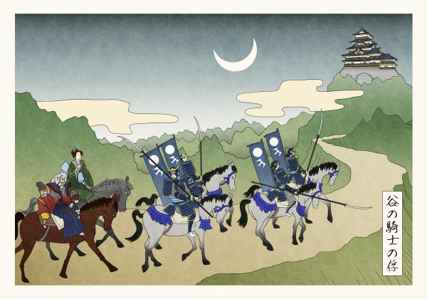 Tyrion at the Eyrie - Game of Thrones Japanese Woodblock