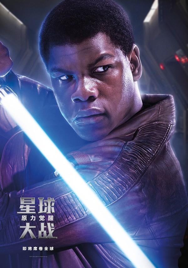Chinese Star Wars The Force Awakens Poster - Finn