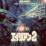 Aliens Japanese Advertisement Poster Print