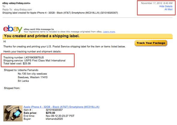 ebay-shippinglabel