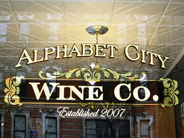 gold-leaf-gilding-alphabet-city-wine-company
