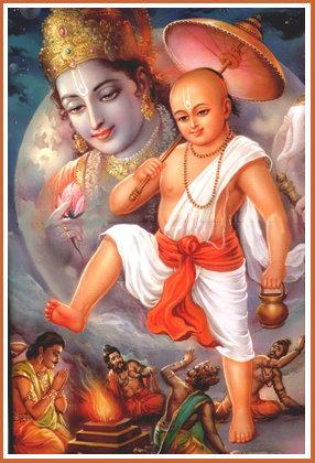 Lord Vamana