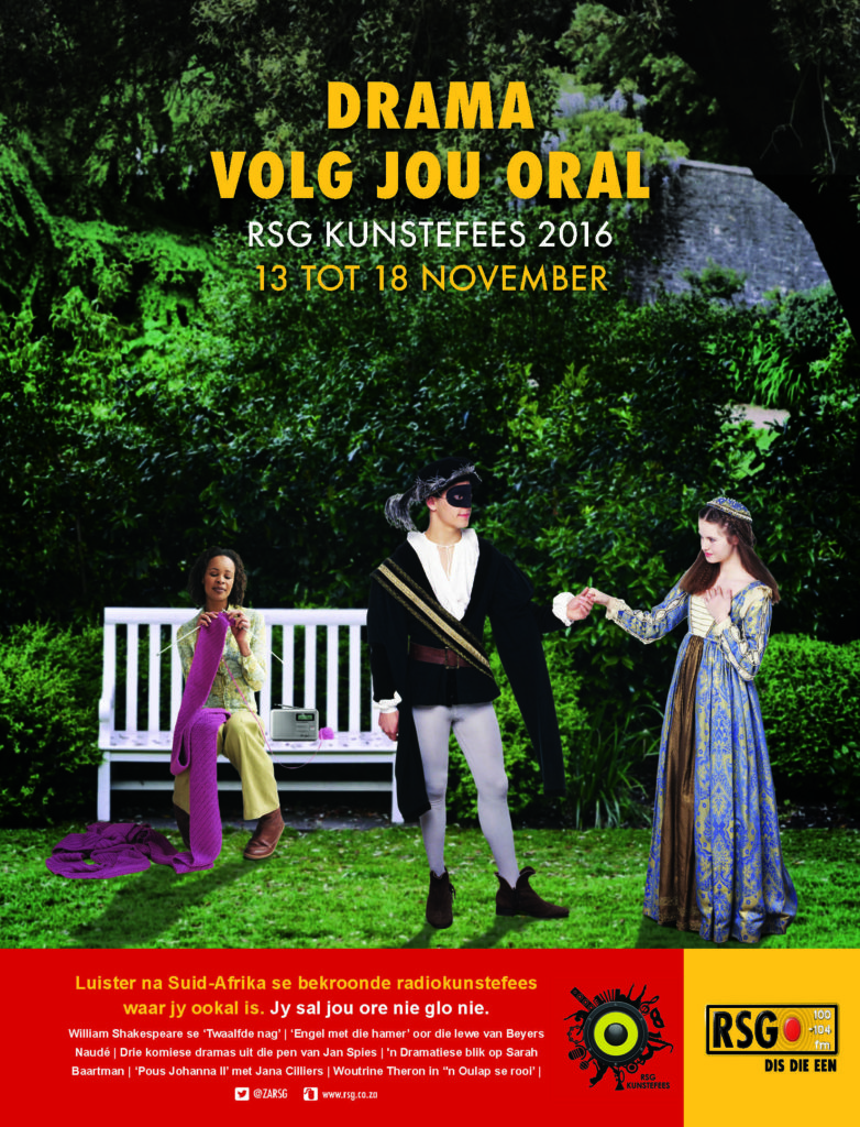 drama-volg-jou-oral_2016