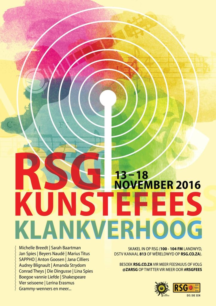 rsg1-finale-plakkaat