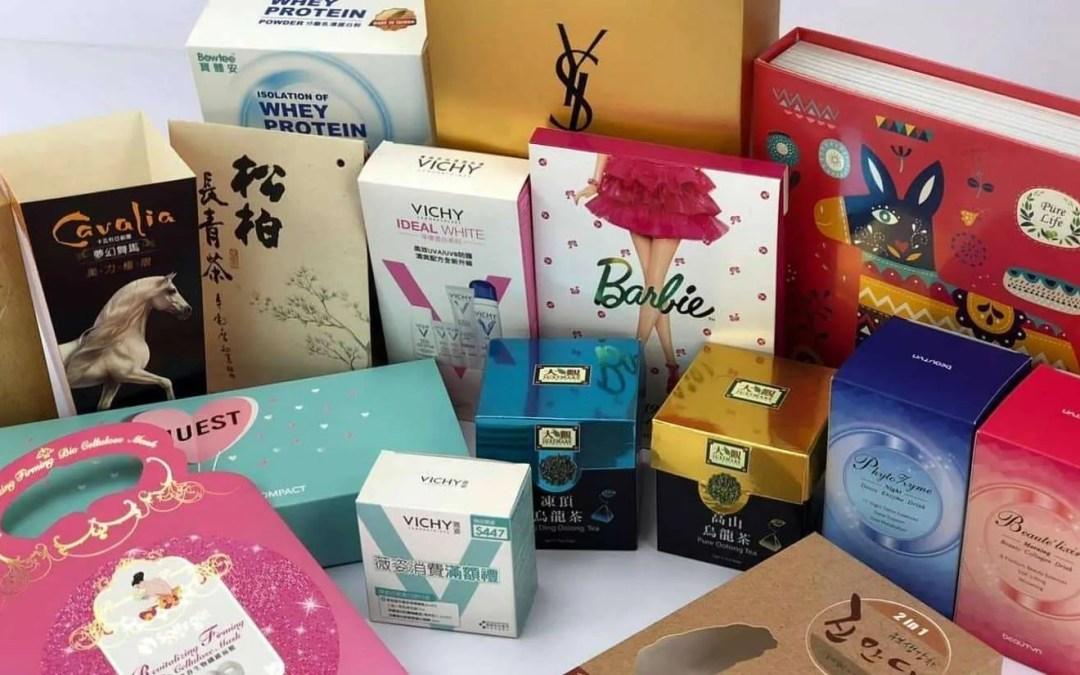 Wrapped gift box 卡紙彩盒、浪紙彩盒、精裝盒(錦盒、硬盒)、瓦楞盒介紹