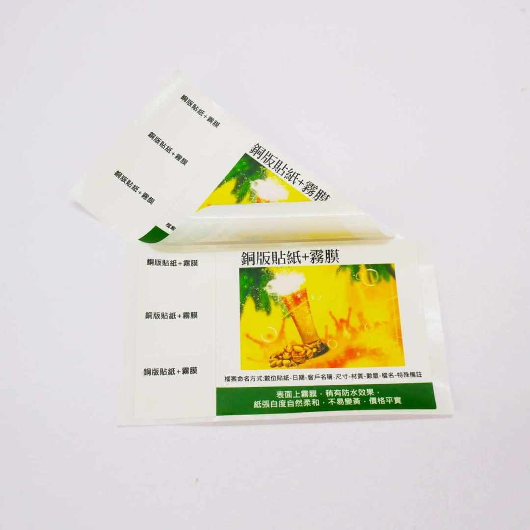 Coated Paper Sticker with Matte Lamination