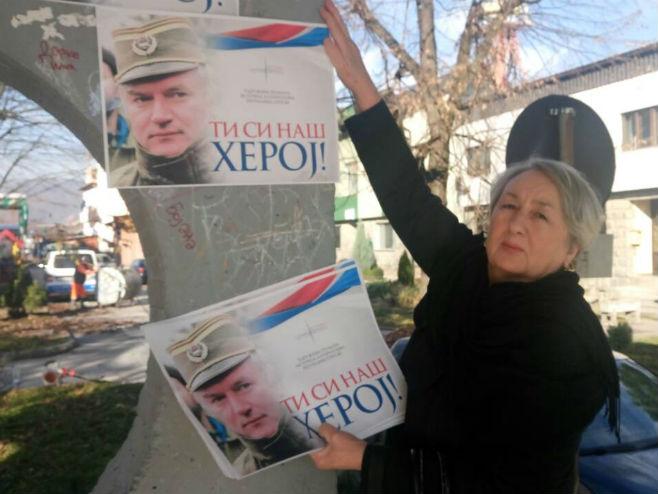 Братунац- подршка генералу Младићу (Фото: РТРС)