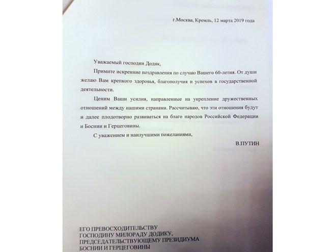 Rođendanska čestitka od Putina (Foto: SRNA)