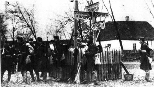 Ново писмо на раскрсници, припадници Загребачког корпуса код Шапца 1914. године
