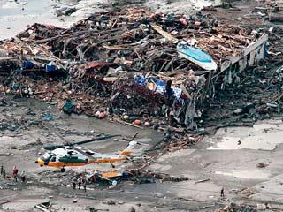 Ver vídeo 'El mayor terremoto de la historia de Japón'
