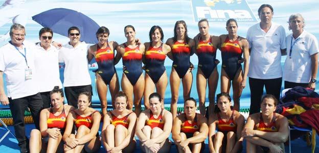 Equip femení nacional de waterpolo