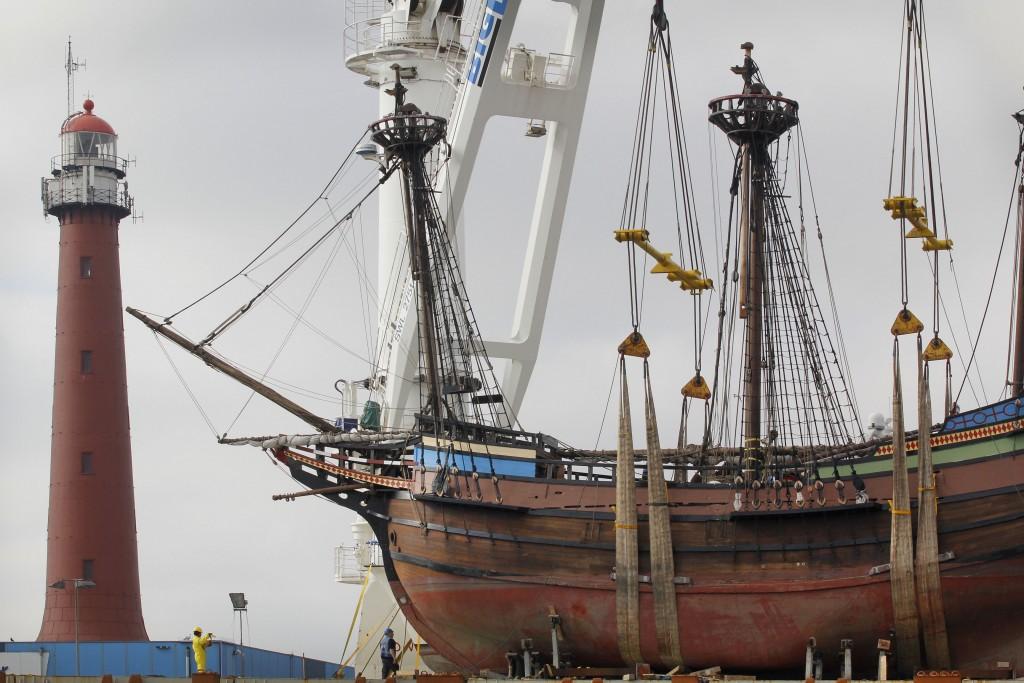 Replica VOC-zeilschip Halve Maen