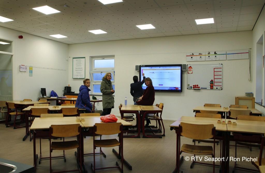 Nieuwe Bosbeekschool