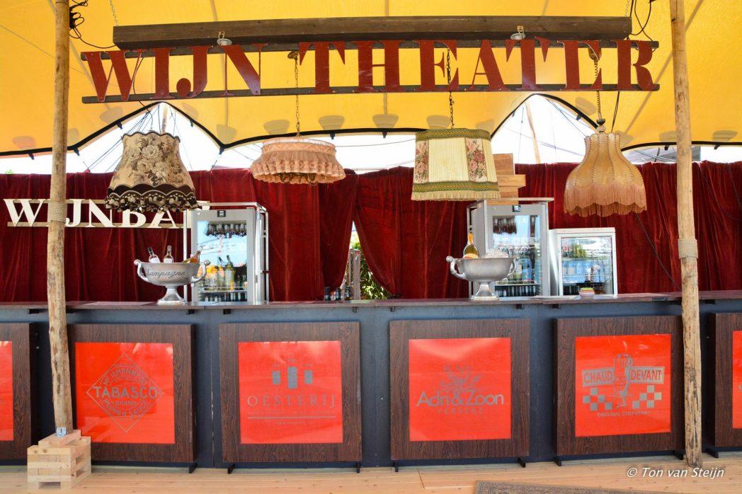 villa wijntheater3