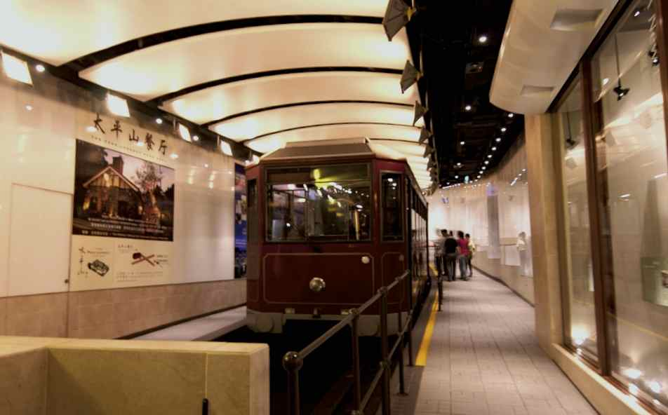 Victoria Ferry Funicular