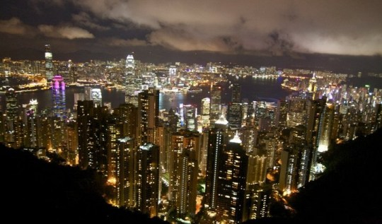 Hong Kong Victoria Peak View