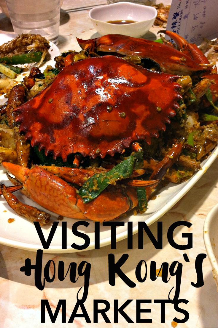 Hong Kong markets | www.rtwgirl.com