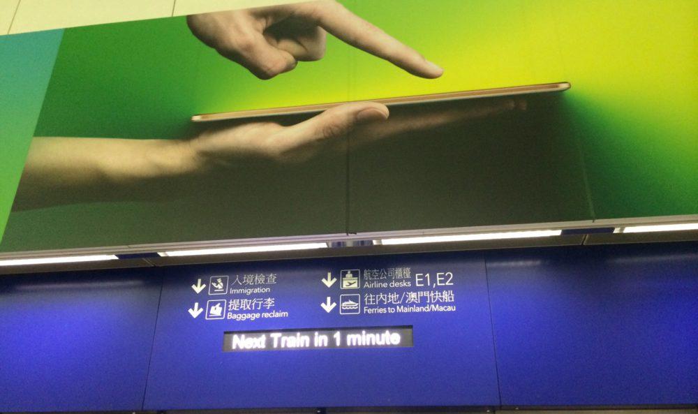 HK Airport Express