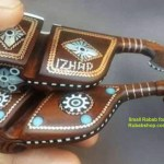 small size rabab