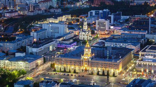 Екатеринбург / Фото: static.tildacdn.com
