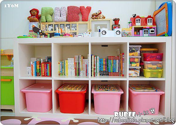 IKEA 兒童用品儲物家具系列 把家打造成小孩專屬的遊戲空間 – Rubee。小紅寳