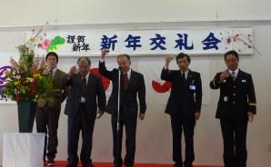 年男による乾杯 留辺蘂商工会議所新年交礼会 平成26年1月5日