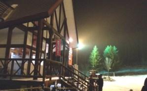 八方台スキー場 北見市留辺蘂町