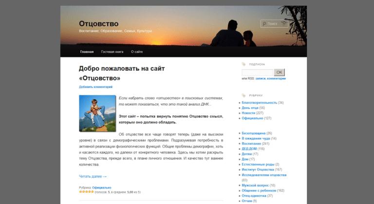 www.otcovstvo.info