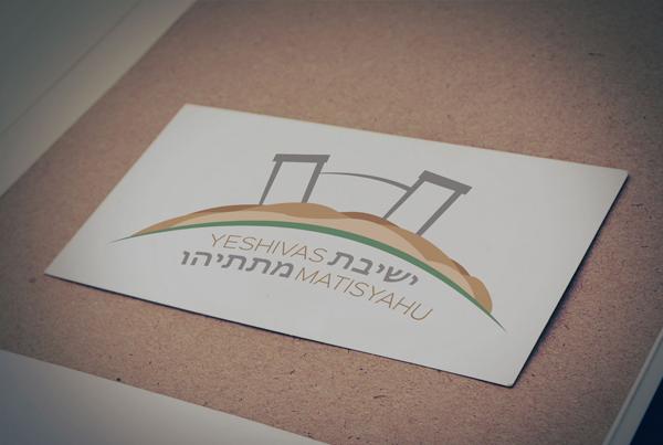 Yeshivas Matisyahu Branding