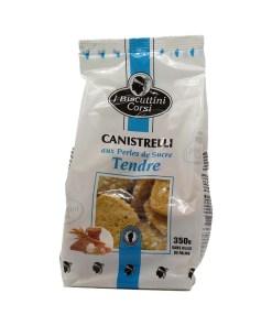 Canistrelli aux Perles de Sucre Tendre 350g 01