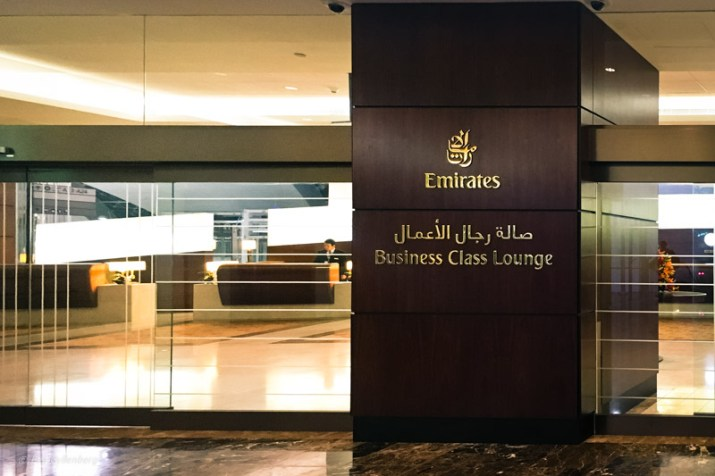 Emirates Business Class Lounge Dubai