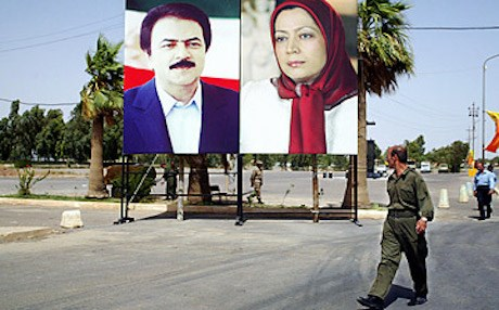 Image result for PHOTOS OF MEK IRAN