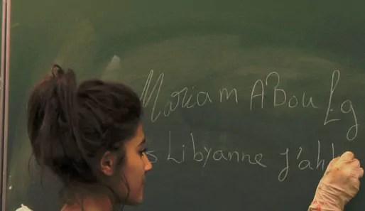 Image tirée du film de Julie Bertuccelli, La Cour de Babel.