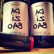 Des bouteilles du vin de Lilian Bauchet, vigneron dans le Beaujolais. Crédit : B.Poussardin.