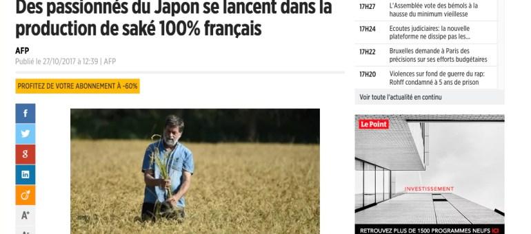 Le premier saké 100% français produit dans le Pilat