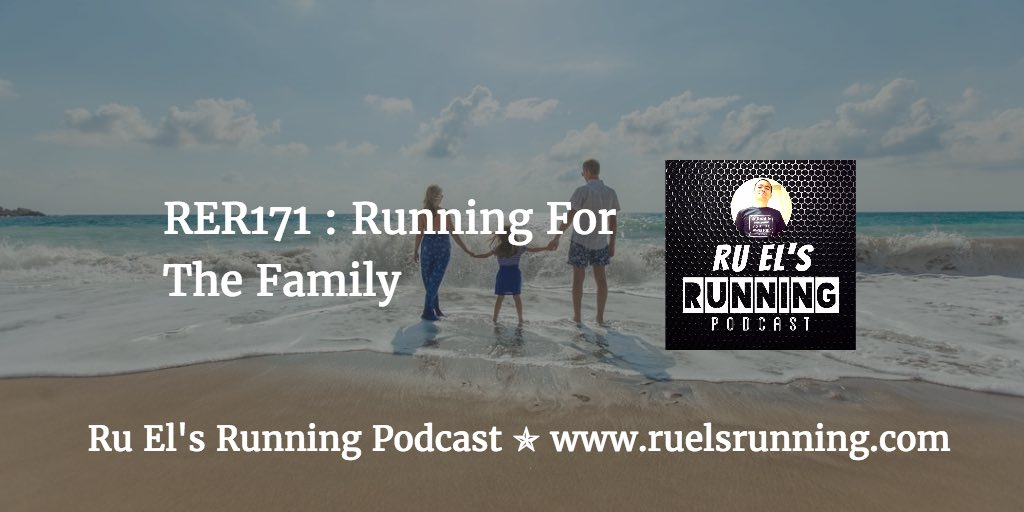 RER171 : Running For The Family