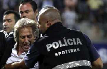 Toda a Verdade: O Testemunho Censurado do Agente Leandro (Spotter da PSP)