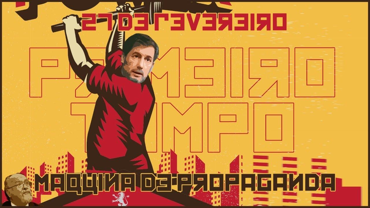 O que foi dito no podcast – Máquina de Propaganda –  Ep. 31, com José Ribeiro