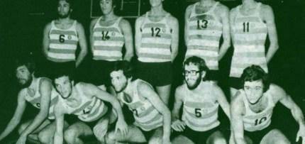 Neste dia… em 1976, o Sporting faz a dobradinha em Basquetebol