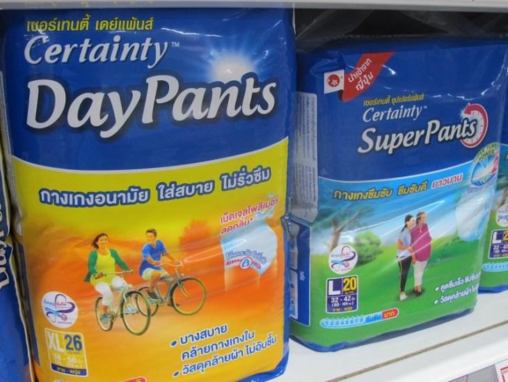 Slipeinlagen, Tageswindeln Makro Thailand