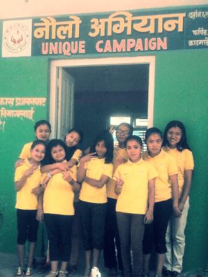 LitClub Shikharapur Taking Part in Unique Campaign