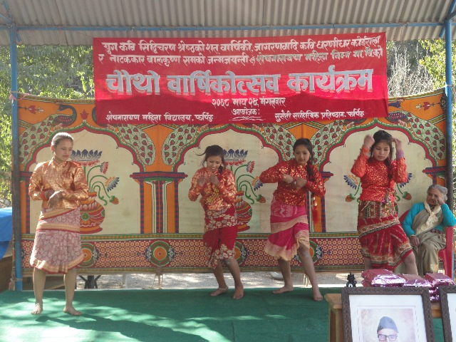 Rukmini Scholars Take Part in Celebration Event