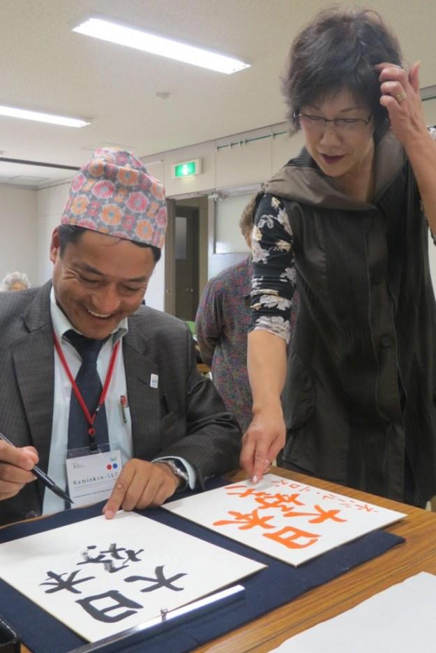 Learnig Japanese with Facilitators of  Kominkan