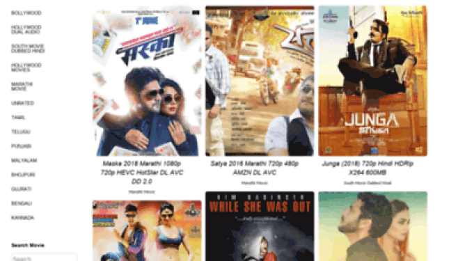 Atishmkv 2021-Download Bollywood and Hollywood Movies In HD.