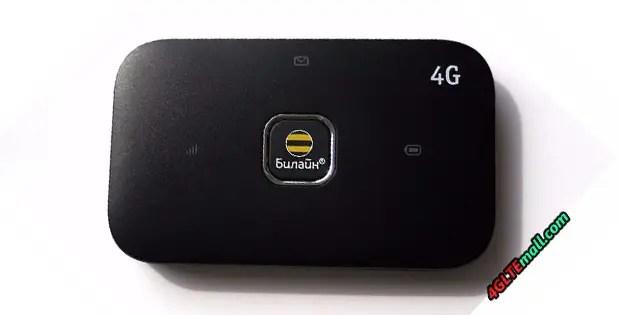 Huawei-E5573-Logo Bee