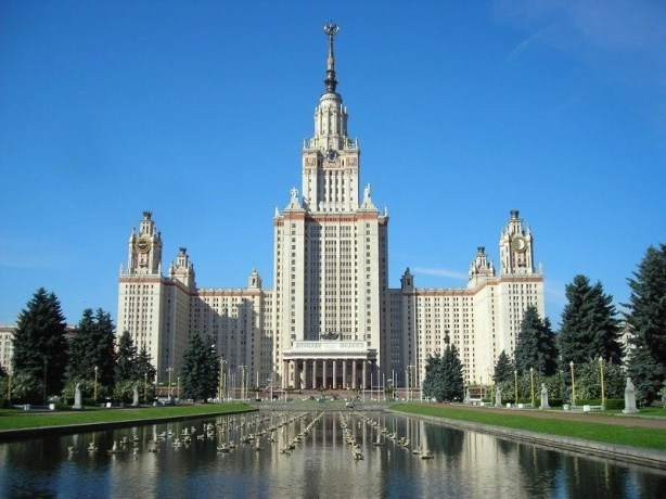 The M V Lomonosov Moscow State University